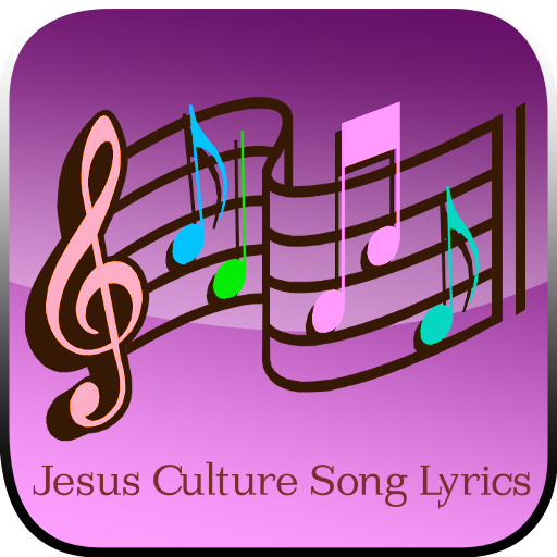Consuming Fire Jesus Culture Download