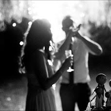Wedding photographer Paulo Rocha (rocha). Photo of 07.01.2014