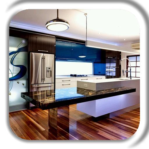 现代厨房设计 書籍 App LOGO-APP試玩
