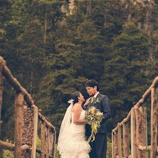 Wedding photographer Abel Perez (abel7). Photo of 29.06.2017