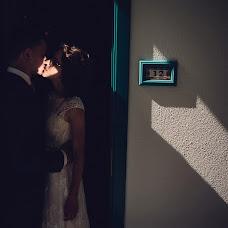 ช่างภาพงานแต่งงาน Stanislav Grosolov (Grosolov) ภาพเมื่อ 17.02.2017