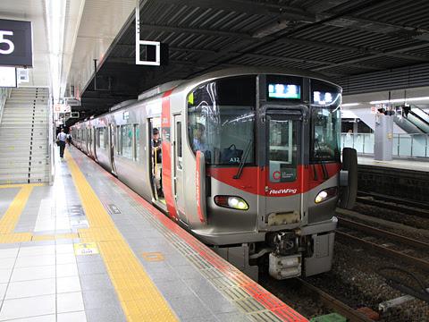 JR西日本 227系 広島地区仕様(岩国→広島)