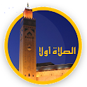 Salaat First - version 2016 icon