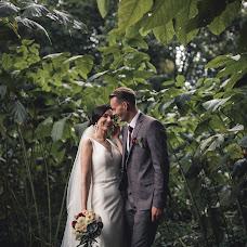 Wedding photographer Andrey Gali (agphotolt). Photo of 11.09.2018