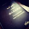 com.appmk.book.AOVJXBXOKOMAYEGYHV