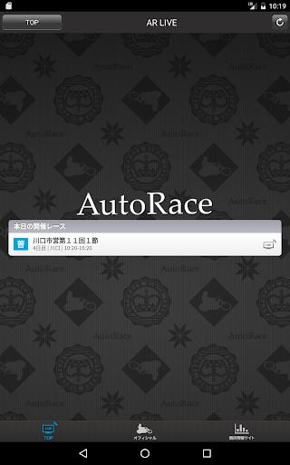 AutoRace Live u30aau30fcu30c8u30ecu30fcu30b9 1.1.0 Windows u7528 7
