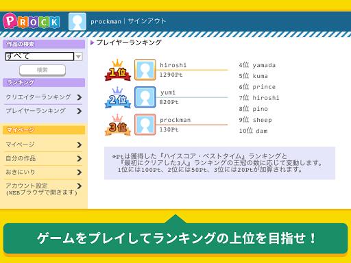 PROCK Player 1.0.0 Windows u7528 10