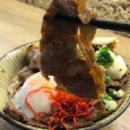 隱燃燒肉丼食堂