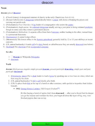 Crossword painmod.com screenshots 16