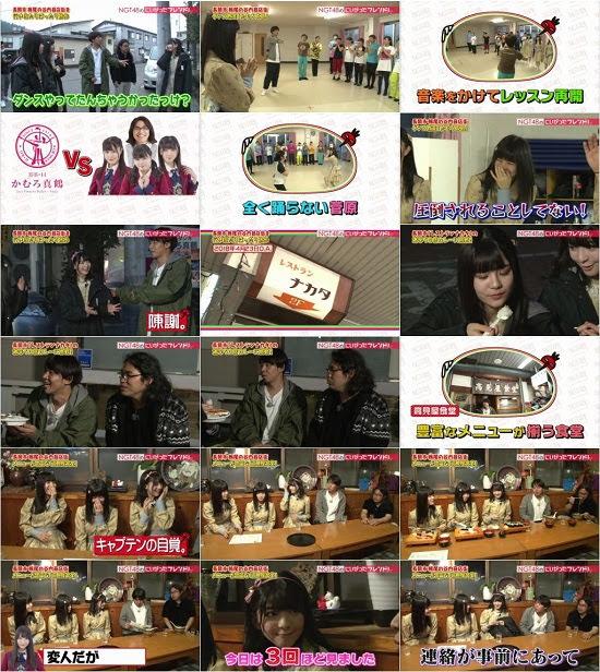 (TV-Variety)(720p) NGT48のにいがったフレンド! ep69 180514