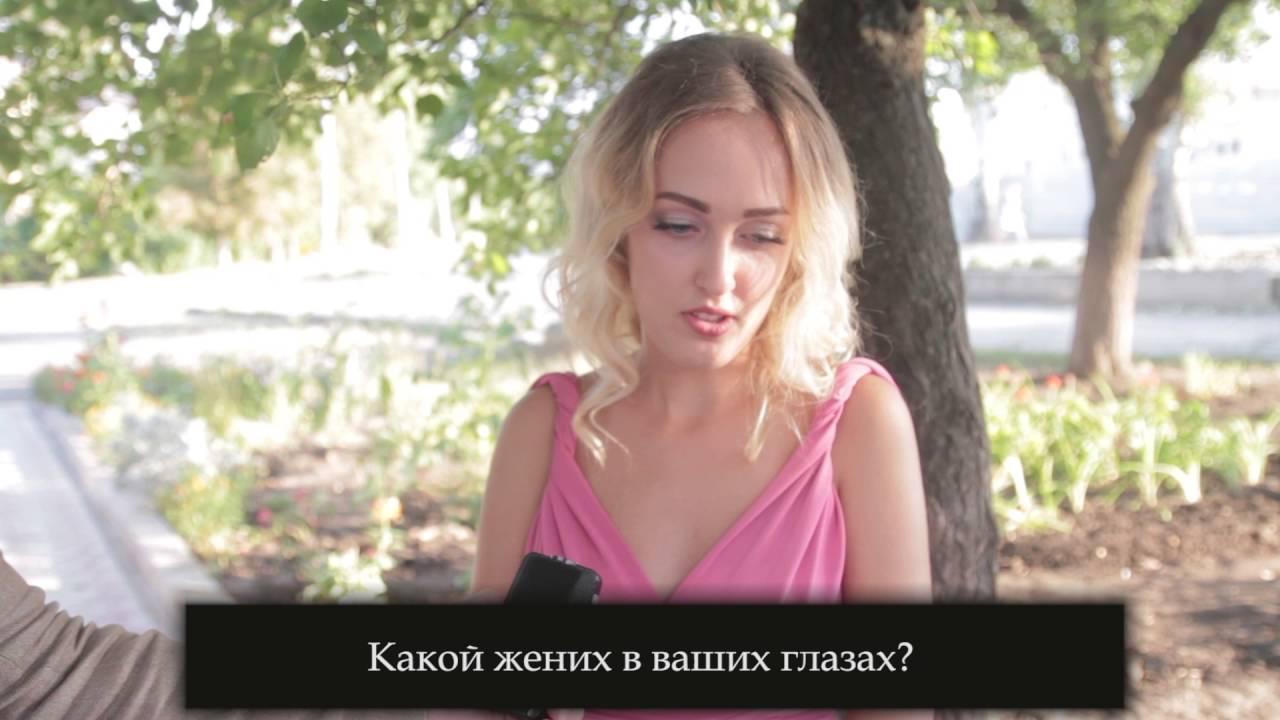 Изюм в Ростове-на-Дону