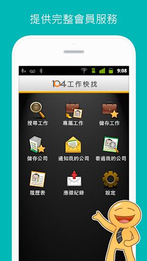 104 Job Search 1.10.3 screenshots 1
