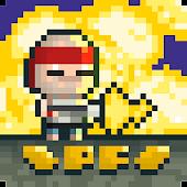 Pixel Fodder Alfa