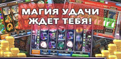 Slot maşın meymun online oynamaq