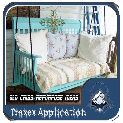 旧的婴儿床重新调整思路 生活 App LOGO-APP試玩