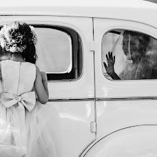 Wedding photographer Pako Ribera flores (pako). Photo of 23.11.2018