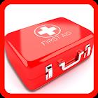 Manual de primeros auxilios. icon