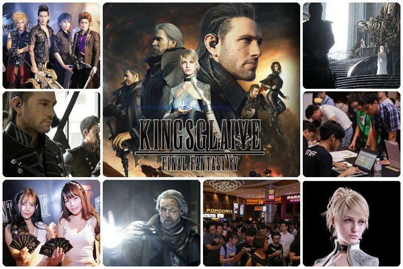 [FFXV] สุดฟินกันอภิมหาภาพยนตร์ Kingsglaive: Final Fantasy XV