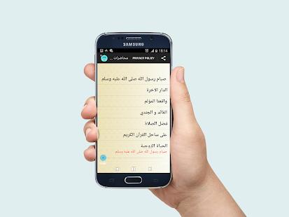 محاضرات تهز القلوب الشيخ كشك - náhled