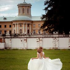 Wedding photographer Lyubov Sakharova (sahar). Photo of 05.06.2018