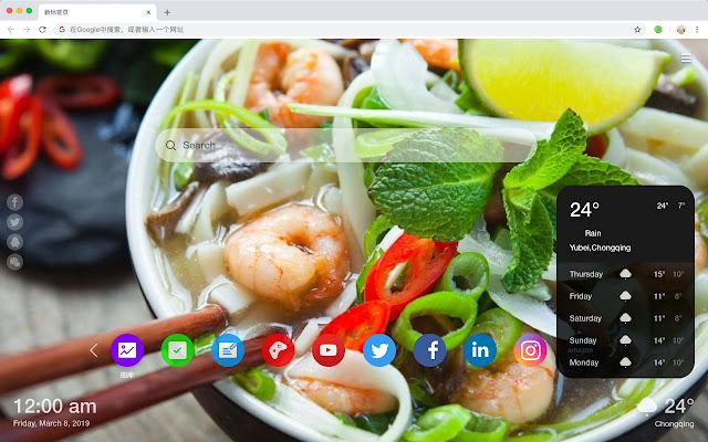Vietnamese Popular Hot Wallpapers HD Themes