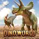 Jurassic Dinosaur Evolution Carnivore-恐竜トレーディングカード - Androidアプリ