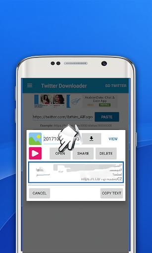 download gif twitter apk
