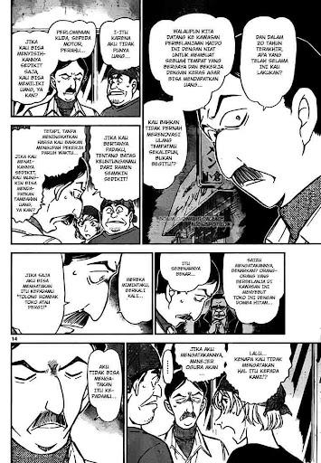 Detective Conan 767 Page 15