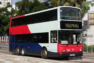 how to go to lantau island by bus
