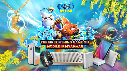 MyFish for PC