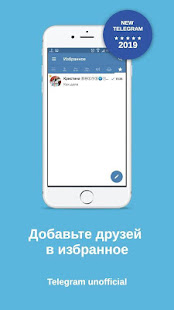 Телеграмм на русском - Telegram unofficial