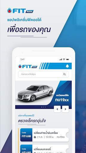 fit auto screenshot 1