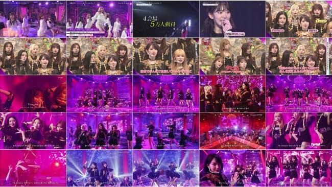 190929 (720p+1080i) IZONE Part- Love music