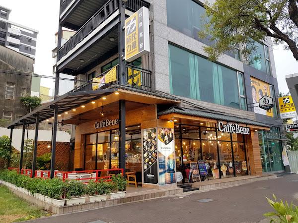 咖啡伴 Caffebene 海安藝文門市| 台南韓式料理|大推暖心韓式湯品|全雞熬煮人嵾雞湯|冷天必吃澎湃豆腐鍋|