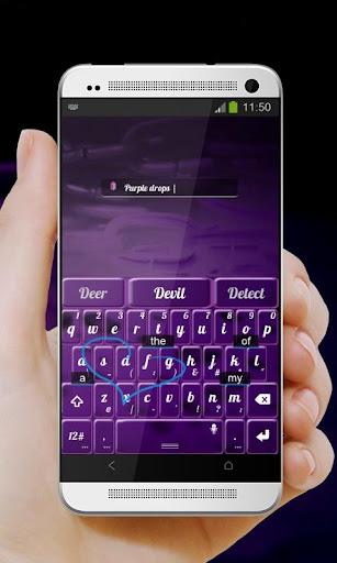 個人化必備免費app推薦|紫滴Zǐ dī TouchPal線上免付費app下載|3C達人阿輝的APP