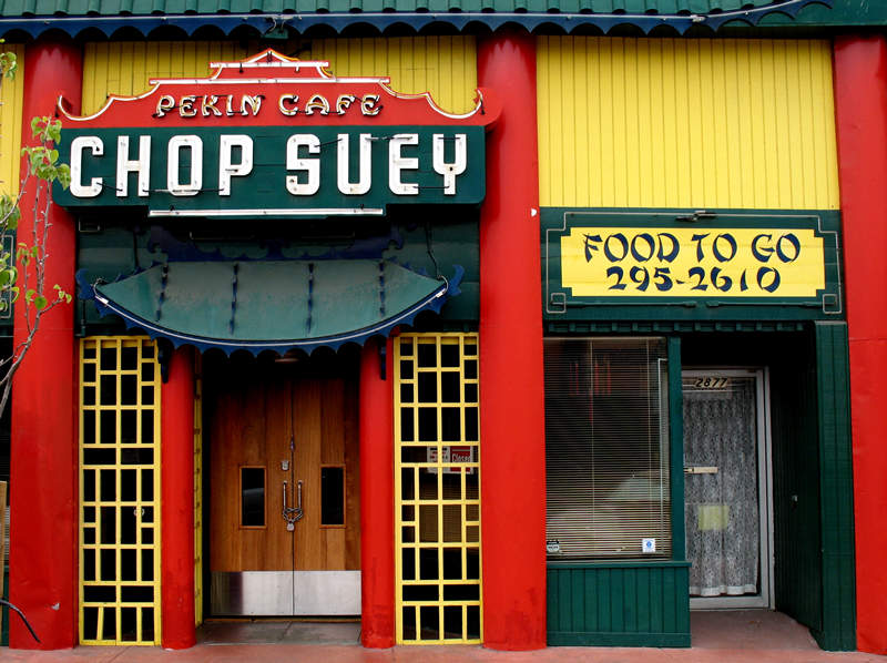 chop suey; click for previous post