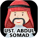 Download Ceramah Ust. Abdul Somad Mp3 Full For PC Windows and Mac