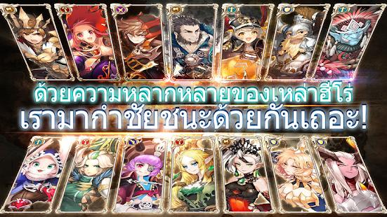 King's Raid- screenshot thumbnail