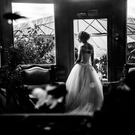Wedding photographer Zlata Vlasova (ZlataVlasova). Photo of 03.11.2017