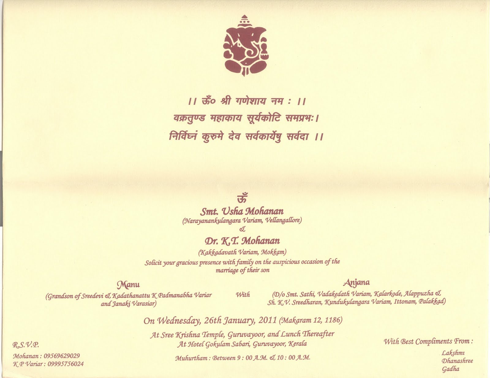 Hindu Wedding Invitations Bangalore