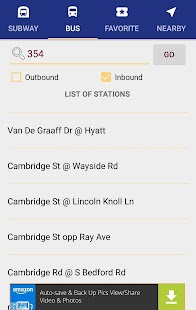 MBTA Bus & Subway Tracking- screenshot thumbnail