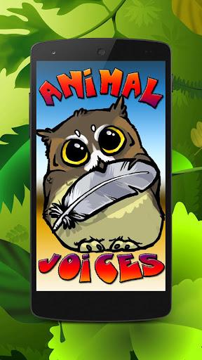 動物的聲音