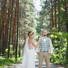 Wedding photographer Natalya Perminova (NataDev). Photo of 09.09.2014