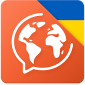 Learn Ukrainian Free Icon