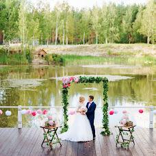 Wedding photographer Ilona Shatokhina (i1onka). Photo of 16.04.2016