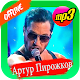 Download Александр Ревва песни Артур Пирожков 2020 Offline♫ For PC Windows and Mac
