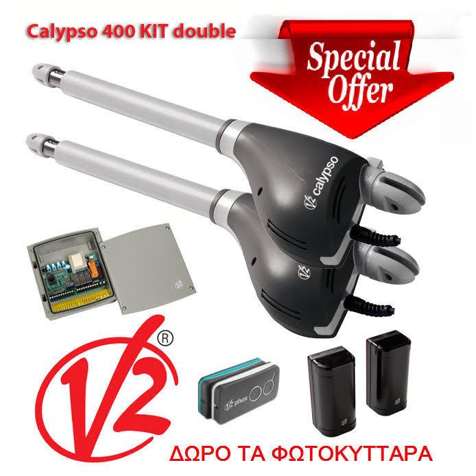 CALYPSO 400