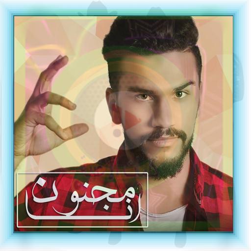 遊戲App|ناوي على الفرقا- حمدان البلوشي LOGO-3C達人阿輝的APP