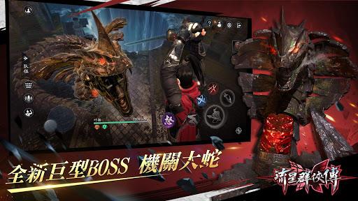 流星群俠傳:夜訪沐王府 screenshot 3
