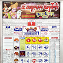 Pandit Babulal Chaturvedi Calendar 2021 Hindi icon